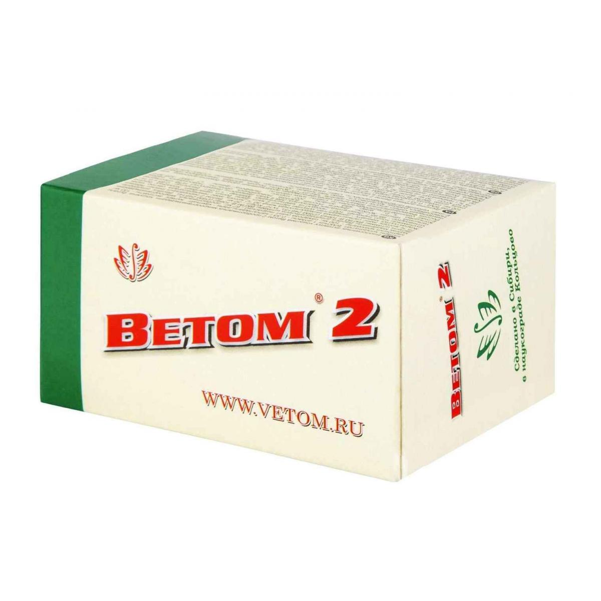 Vetom 2 - biologicky aktívne probiotikum - 50 ks