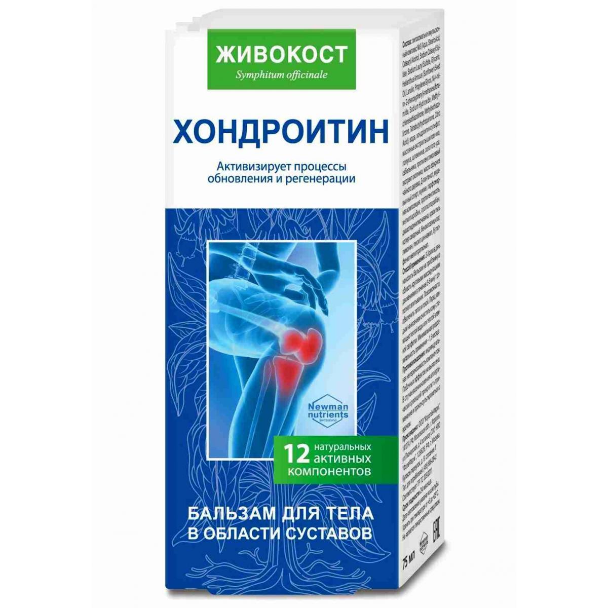 Živokosť s chondroitínom - masážny krém - 75 ml